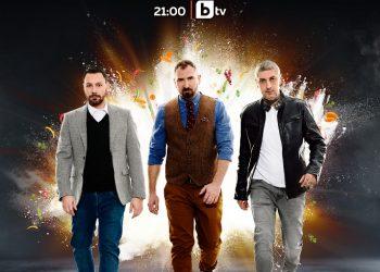 MasterChef стартира 4 сезон