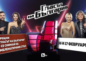 """Фенове сядат на стола на """"Гласът на България"""" и се срещат с най-големите звезди на шоуто"""
