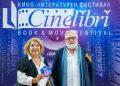 Космическо шоу даде старт на CineLibri 2019
