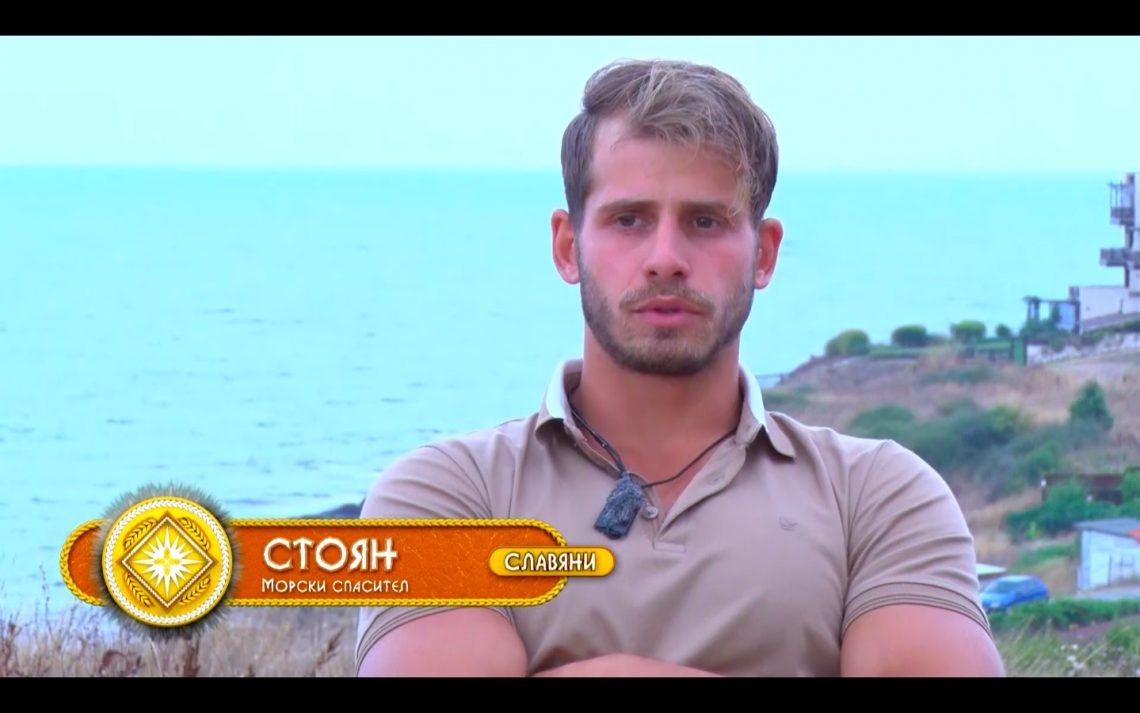 """Стоян не се чувства добре в """"Игри на волята: България"""""""