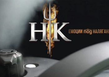 Hell's Kitchen България с трети сезон в ефира на NOVA