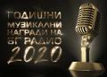 сн. БГ Радио