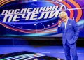 """Орлин Горанов влиза в ролята на водещ в ефира на БНТ и """"Последният печели"""""""