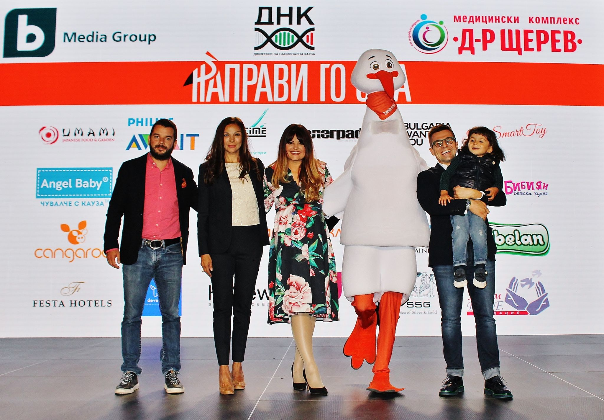 Иван Христов, Юлиана Дончева, Петя Дикова и Андрей Арнаудов със сина си Васил