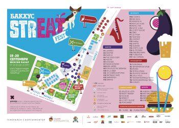 Бакхус StrEAT Fest – 4този уикенд