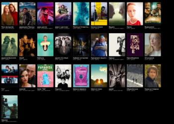 """Български субтитри на българските филми в HBO GO, вдъхновено от """"Тихо наследство"""""""