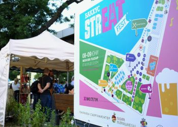 Бакхус StrEAT Fest събира гурманите този уикенд на Женски пазар